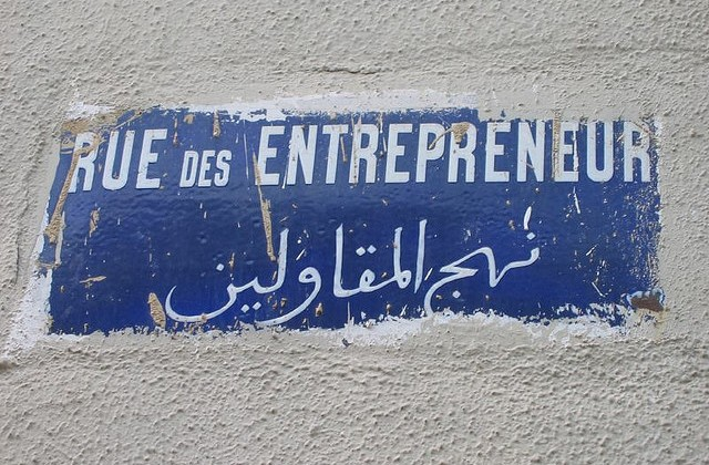 The street of entrepeneur ideas