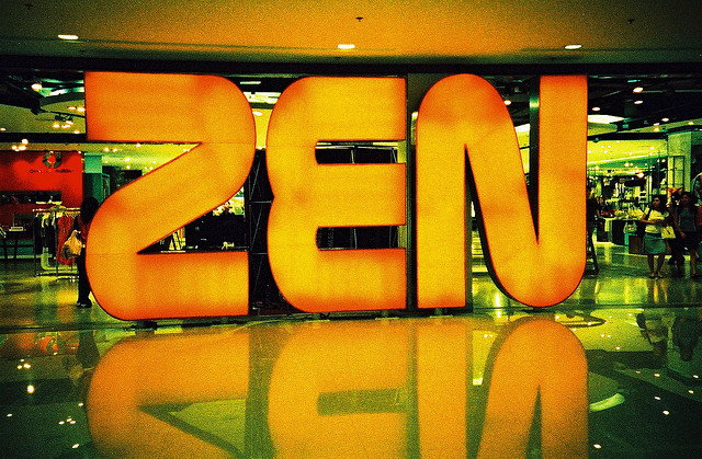 Zen and the Art of a Strong Stereo Image